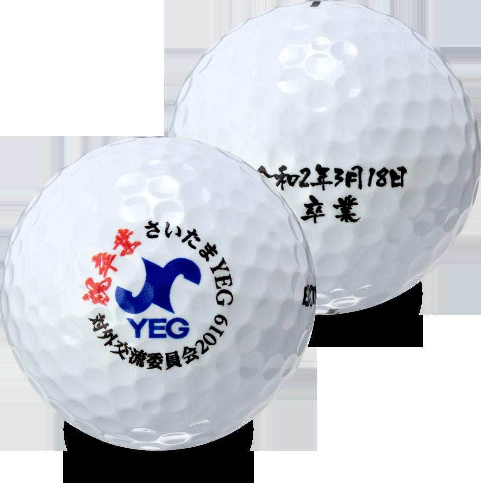 YEGゴルフボール
